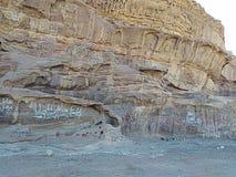 Sandy Mountain foto de archivo libre de regalías