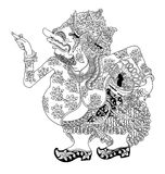 Sang Hyang Narada. A character of traditional puppet show, wayang kulit from java indonesia vector illustration
