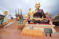 Sang Kaew Temple in Chiang Rai , Thailand Royalty Free Stock Photo