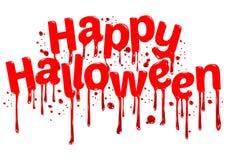 Sangre de la muestra del feliz Halloween stock de ilustración