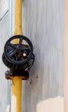 Sanitary engineering. Royalty Free Stock Photos
