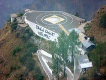 Sanjhi Chhat Helipad. Pinture of Sanjhi Chhat Helipad stock images