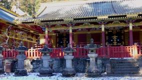 Sanjinko-Three heilig Lagerhaus-an Toshogu-Schrein stock video