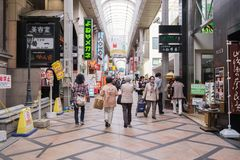 Sanjo Dori shopping street in Nara, Japan royalty free stock photo