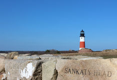 Sankaty Hoofdvuurtoren Nantucket Massachusetts Royalty-vrije Stock Foto's