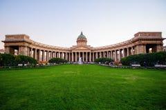Sankt彼得斯堡喀山大教堂在秋天 库存图片