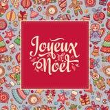 Sankt Klaus, Himmel, Frost, Beutel Joyeux Noel grüße Lizenzfreies Stockfoto