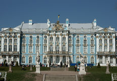 Sankt-Peterburg's palace Royalty Free Stock Images