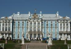 Sankt-Peterburg's palace. Ekaterina Sankt-Peterburg's palace Royalty Free Stock Images
