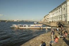 Sankt Petersburg Royalty Free Stock Image
