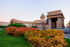 Sankt Petersburg cathedral in autumn Stock Images