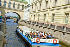 Sankt Petersburgo Fotografía de archivo libre de regalías