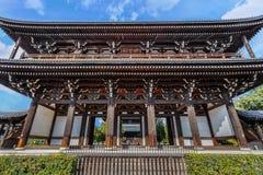 Free Sanmon - Main Gate At Tofuku-ji Temple In Kyoto Stock Photos - 38163953