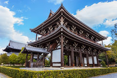 Sanmon - main gate at Tofuku-ji Temple in Kyoto Royalty Free Stock Images