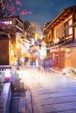 Sannenzaka Slope - Kyoto Higashiyama Hanatouro in Higashiyama Ward, Kyoto, Japan. Royalty Free Stock Photos
