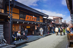 Sannomachi Street Royalty Free Stock Image
