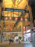 神户Sannomiya中心街道购物拱廊日本 免版税库存照片
