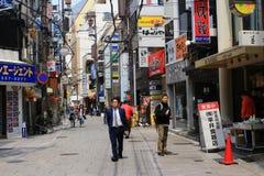 Sannomiya, Kobe, Japan cityscape. Royalty Free Stock Photo