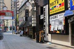 Sannomiya, Kobe, Japan cityscape. Royalty Free Stock Images