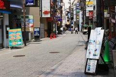 Sannomiya, Kobe, Japan cityscape. Stock Photo