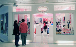 Sanrio Kids shop in Hong Kong Stock Image