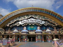 Sanrio Puroland Royalty Free Stock Photography