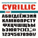 Sanserif font in military style Stock Photography