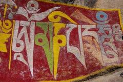 Sanskit Written. Outside tibetan temple Royalty Free Stock Photography