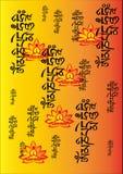 sanskrit 库存例证