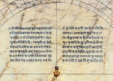 Sanskrit astronmical Text. An astronmical text in the Sanskrit language etched in marble at the Jantar Mantar observatory in Jaipur, India Royalty Free Stock Images