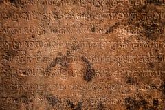 Sanskrit auf einem Tempel in Angkor Wat, Kambodscha Lizenzfreies Stockfoto