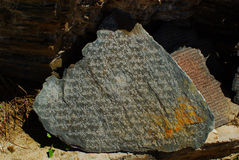 Sanskrit on Stone. In the area of the Potala palace in Lhasa Stock Photography