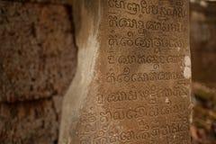 Sanskrit writing Stock Images