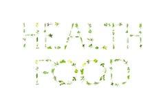 santé de nourriture Photo stock