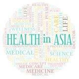 Santé en nuage de mot de l'Asie illustration libre de droits