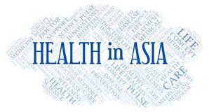 Santé en nuage de mot de l'Asie illustration stock