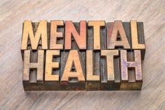 Santé mentale dans le type en bois d'impression typographique Photographie stock