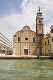 Sant'Andrea della Zirada, Venice Stock Photos