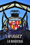Sant Josep De Los angeles Boqueria Wprowadzać na rynek w Barcelona, Hiszpania Zdjęcie Stock
