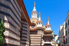 Sant Roma Church at Lloret de Mar. Sant Roma Church, Lloret de Mar, Costa Brava, Spain. Modernist jewel Chapel royalty free stock photos