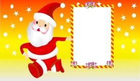 Santa απεικόνιση αποθεμάτων