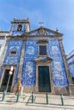 Santa Catarina Chapel, aka Almas Chapel Stock Image