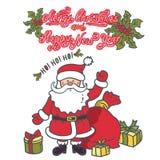 Santa Claus Cartoon Character con los regalos Feliz Navidad y Feliz Año Nuevo ilustración del vector