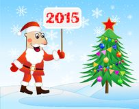 Santa claus, christmas tree and banner with numbers 2015 year. Vector  illustration Stock Images