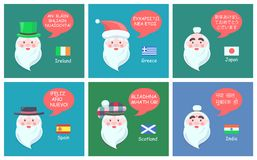 Santa Claus Collection Banner Vector Illustration Photos libres de droits