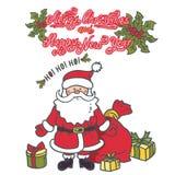 Santa Claus con i presente molte scatole intorno illustrazione vettoriale