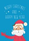 Santa Claus con una borsa di ondeggiamento dei regali Illustrazione di nuovo anno Fotografia Stock Libera da Diritti
