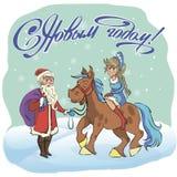 Santa Claus e ragazza della neve che monta un cavallo illustrazione vettoriale