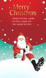 Santa Claus illustration Royaltyfri Fotografi