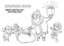 Santa Claus kommer med gåvor till barn vektor illustrationer